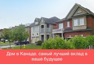 Снять или приобрести собственное жилье